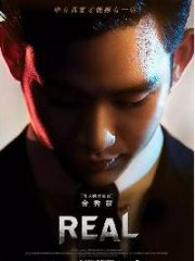 Real.2017.1080p.BluRay.x264-WiKi