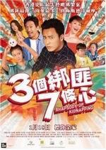 Rhapsody.of.Kidnapping.2018.CHINESE.1080p.BluRay.AVC.TrueHD.5.1-FGT