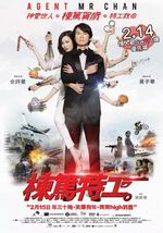 Agent.Mr.Chan.2018.BluRay.1080p.DD5.1.2Audio.x264-CHD