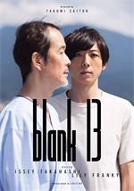 Blank.13.2017.1080p.BluRay.x264.DTS-WiKi