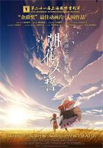 "<!-- AddThis Sharing Buttons above -->                 <div class=""addthis_toolbox addthis_default_style addthis_32x32_style"" addthis:url='http://fewat.com/maquia-when-the-promised-flower-blooms-2018-japanese-1080p-bluray-x264-wiki/' addthis:title='Maquia.When.the.Promised.Flower.Blooms.2018.JAPANESE.1080p.BluRay.x264-WiKi' >                     <a class=""addthis_button_preferred_1""></a>                     <a class=""addthis_button_preferred_2""></a>                     <a class=""addthis_button_preferred_3""></a>                     <a class=""addthis_button_preferred_4""></a>                     <a class=""addthis_button_compact""></a>                     <a class=""addthis_counter addthis_bubble_style""></a>                 </div>Maquia.When.the.Promised.Flower.Blooms.2018.JAPANESE.1080p.BluRay.x264-WiKi Size: 10.2 GB Video: MKV 