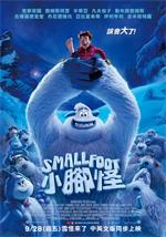 Smallfoot.2018.1080p.BluRay.x264-DRONES