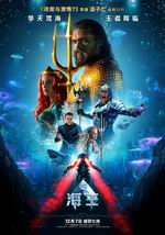 "<!-- AddThis Sharing Buttons above -->                 <div class=""addthis_toolbox addthis_default_style addthis_32x32_style"" addthis:url='http://fewat.com/38833/Aquaman.2018.TC-1080p-FEWAT/' addthis:title='海王Aquaman.2018.TC-1080p-FEWAT' >                     <a class=""addthis_button_preferred_1""></a>                     <a class=""addthis_button_preferred_2""></a>                     <a class=""addthis_button_preferred_3""></a>                     <a class=""addthis_button_preferred_4""></a>                     <a class=""addthis_button_compact""></a>                     <a class=""addthis_counter addthis_bubble_style""></a>                 </div>海王Aquaman.2018.TC-1080p-FEWAT 電影名稱: 海王/水行俠 電影類型: 動作 / 奇幻 / 冒險 上映日期: 2018-12-21(美國) 影片格式: MKV 檔案大小: 2.42GB 影片語系: 英語 影片字幕: 簡中(內嵌) 分享空間: AF/RG/KF/UL/6P 上傳日期: 2019-01-03 有效期限: 40天無人下載自刪 載點網址: 解壓密碼: 無密碼 預覽簡介: 華納兄弟影片公司與導演溫子仁聯手為您呈現波瀾壯闊的動作冒險電影——《海王》!橫跨七大洋的廣闊海底世界徐徐展開,給觀眾帶來震撼十足的視覺奇觀。本片由杰森·莫瑪領銜主演,講述半人半亞特蘭蒂斯血統的亞瑟·庫瑞踏上永生難忘的征途——他不但需要直面自己的特殊身世,更不得不面對生而為王的考驗:自己究竟能否配得上""海王""之名。 影片截圖: 免責聲明 本人呼籲會員們不要將本站資源用於盈利和/或非法目的 本人亦不承擔會員將本站資源用於盈利和/或非法目的之任何後果和/或法律責任 本圖像文件皆從網上搜集轉載/不承擔任何技術及版權問題 下載鏈接僅供寬帶測試研究用途/請下載後在24小時內刪除/請勿用於商業目的<!-- AddThis Sharing Buttons below -->"