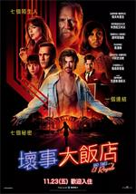 皇家酒店谋杀案.Bad.Times.at.the.El.Royale.2018.中英字幕.WEBrip.AAC.1080p.x264