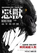 物怪Monstrum.2018.KOREAN.1080p.BluRay.H264