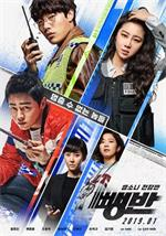 Hit-and-Run.Squad.2019.1080p.HDRip.H264.AC3-FEWAT