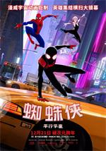 Spider-Man.Into.the.Spider-Verse.2018.1080p.BluRay.x264-SPARKS