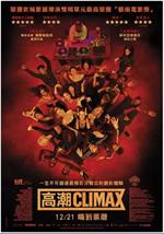 高潮/舞·极乐Climax.2018.1080p.BluRay.x264