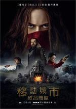 Mortal.Engines.2018.1080p.BluRay.x264-SPARKS