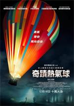气球Ballon.2018.1080p.BluRay.x264-FEWAT