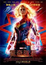 Captain.Marvel.2019.1080p.BluRay.x264-SPARKS