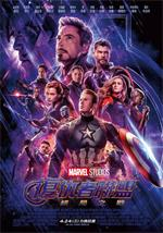 "<!-- AddThis Sharing Buttons above -->                 <div class=""addthis_toolbox addthis_default_style addthis_32x32_style"" addthis:url='http://fewat.com/avengers-endgame-2019-uhd-bluray-remux-2160p-hevc-truehd-7-1-atmos-mteam/' addthis:title='Avengers.Endgame.2019.UHD.BluRay.Remux.2160p.HEVC.TrueHD.7.1.Atmos-MTeam' >                     <a class=""addthis_button_preferred_1""></a>                     <a class=""addthis_button_preferred_2""></a>                     <a class=""addthis_button_preferred_3""></a>                     <a class=""addthis_button_preferred_4""></a>                     <a class=""addthis_button_compact""></a>                     <a class=""addthis_counter addthis_bubble_style""></a>                 </div>Avengers.Endgame.2019.UHD.BluRay.Remux.2160p.HEVC.TrueHD.7.1.Atmos-MTeam General Filename: Avengers.Endgame.2019.UHD.BluRay.Remux.2160p.HEVC.TrueHD.7.1.Atmos-MTeam.mkv FileSize: 52.0 GiB Duration: 3 h 1 min Video Codec: HEVC ATEME Titan File 3.9.0 (4.9.0.0) Main 10@L5.1@High Resolution: 3840×2160 Aspect ratio: 16:9 Bit rate: 36.0 Mb/s Frame rate: 23.976 fps Color primaries: BT.2020 (HDR) Audio Language: English Channels: 8 CH Format: Dolby TrueHD with Dolby Atmos Bit rate: 4 777 kb/s (Dolby TrueHD/Atmos Audio / 7.1-Atmos / 48 kHz / 5417 kbps / 24-bit) Audio (#2) Language: English Channels: 2 CH Format: Dolby Digital Bit rate: 192 kb/s (Audio commentary by directors Anthony and Joe Russo, and writers Christopher Markus & Stephen McFeely) Subtitle: English Subtitle: French Subtitle: Spanish Subtitle: Chinese<!-- AddThis Sharing Buttons below -->"