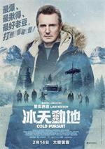 Cold.Pursuit.2019.1080p.BluRay.x264-GECKOS