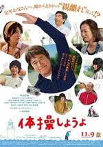 My.Retirement.My.Life.2018.1080p.BluRay.x264.DTS-WiKi