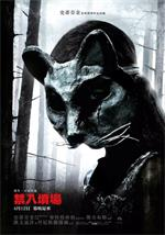 Pet.Sematary.2019.1080p.WEB-DL.DD5.1.H264-FGT