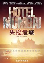 Hotel.Mumbai.2018.1080p.BluRay.X264-AMIABLE