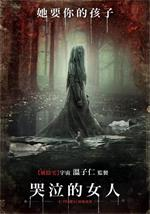The.Curse.of.La.Llorona.2019.1080p.WEB-DL.DD5.1.H264-FGT