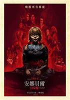 Annabelle.Comes.Home.2019.1080p.BluRay.x264-GECKOS