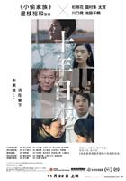 Ten.Years.Japan.2018.1080p.BluRay.x264-WiKi.mkv