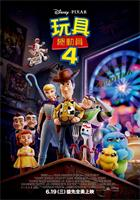 Toy.Story.4.2019.1080p.BluRay.x264-SPARKS