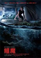 Crawl.2019.1080p.BluRay.x264-GECKOS
