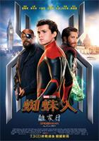 Spider-Man.Far.from.Home.2019.1080p.HC.WEB-DL.H264.AAC2.0-FEWAT