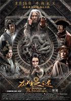 Journey.to.China.The.Secret.of.the.Seal.of.the.Dragon.2019.1080p.WEB-DL.X264.AAC2.0-FEWAT