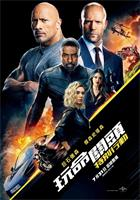 "<!-- AddThis Sharing Buttons above -->                 <div class=""addthis_toolbox addthis_default_style addthis_32x32_style"" addthis:url='http://fewat.com/fast-and-furious-presents-hobbs-and-shaw-2019-1080p-bluray-x264-sparks/' addthis:title='Fast.and.Furious.Presents.Hobbs.and.Shaw.2019.1080p.BluRay.x264-SPARKS' >                     <a class=""addthis_button_preferred_1""></a>                     <a class=""addthis_button_preferred_2""></a>                     <a class=""addthis_button_preferred_3""></a>                     <a class=""addthis_button_preferred_4""></a>                     <a class=""addthis_button_compact""></a>                     <a class=""addthis_counter addthis_bubble_style""></a>                 </div>Fast.and.Furious.Presents.Hobbs.and.Shaw.2019.1080p.BluRay.x264-SPARKS Size: 9.84 GB Video: MKV 