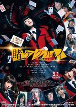 "<!-- AddThis Sharing Buttons above -->                 <div class=""addthis_toolbox addthis_default_style addthis_32x32_style"" addthis:url='http://fewat.com/kakegurui-the-movie-2019-1080p-bluray-x264-dts-wiki/' addthis:title='Kakegurui.The.Movie.2019.1080p.BluRay.x264.DTS-WiKi' >                     <a class=""addthis_button_preferred_1""></a>                     <a class=""addthis_button_preferred_2""></a>                     <a class=""addthis_button_preferred_3""></a>                     <a class=""addthis_button_preferred_4""></a>                     <a class=""addthis_button_compact""></a>                     <a class=""addthis_counter addthis_bubble_style""></a>                 </div>Kakegurui.The.Movie.2019.1080p.BluRay.x264.DTS-WiKi Size: 12.4 GB Video: MKV 