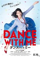 Dance.With.Me.2019.1080p.BluRay.x264-WiKi