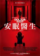 睡梦医生Doctor.Sleep.2019..2019.HC.1080p.HDRip.X264.AC3-EVO