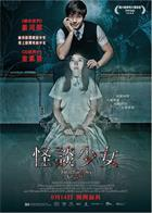 Mourning.Grave.2014.1080p.BluRay.x264.DTS-WiKi