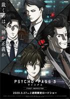 "<!-- AddThis Sharing Buttons above -->                 <div class=""addthis_toolbox addthis_default_style addthis_32x32_style"" addthis:url='http://fewat.com/psycho-pass-3-first-inspector-2020-1080p-amzn-web-dl-ddp2-0-h264-e-n-d/' addthis:title='Psycho.Pass.3.First.Inspector.2020.1080p.AMZN.WEB-DL.DDP2.0.H264-E.N.D' >                     <a class=""addthis_button_preferred_1""></a>                     <a class=""addthis_button_preferred_2""></a>                     <a class=""addthis_button_preferred_3""></a>                     <a class=""addthis_button_preferred_4""></a>                     <a class=""addthis_button_compact""></a>                     <a class=""addthis_counter addthis_bubble_style""></a>                 </div>Psycho.Pass.3.First.Inspector.2020.1080p.AMZN.WEB-DL.DDP2.0.H264-E.N.D Size: 8.51 GB Video: MKV 