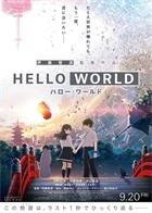 Hello.World.2019.JAPANESE.1080p.BluRay.x264.DTS-FGT