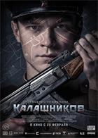 Kalashnikov.2020.1080p.WEB-DL.DD2.0.H.264-ExKinoRay