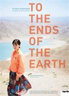 To.the.Ends.of.the.Earth.2019.1080p.AMZN.WEB-DL.DDP2.0.H.264-Anonymous