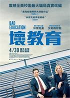 Bad.Education.2019.1080p.AMZN.WEB-DL.DDP5.1.H.264-NTG