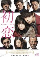 "<!-- AddThis Sharing Buttons above -->                 <div class=""addthis_toolbox addthis_default_style addthis_32x32_style"" addthis:url='http://fewat.com/%e5%88%9d%e6%81%8bfirst-love-2019-1080p-bluray-x264-regret/' addthis:title='初恋first.love.2019.1080p.bluray.x264-regret' >                     <a class=""addthis_button_preferred_1""></a>                     <a class=""addthis_button_preferred_2""></a>                     <a class=""addthis_button_preferred_3""></a>                     <a class=""addthis_button_preferred_4""></a>                     <a class=""addthis_button_compact""></a>                     <a class=""addthis_counter addthis_bubble_style""></a>                 </div>初恋first.love.2019.1080p.bluray.x264-regret https://www.imdb.com/title/tt10228168/ https://movie.douban.com/subject/33422580/ 檔案大小: 9.84GB/5.46GB/2.06GB 影片語系: 日語 影片字幕: 繁中/簡中/英文(內封) 2.06GB/1080P http://katfile.com/232ma2ssvljm/FirstLoveyabr108.part1.rar.html http://katfile.com/kvqm7gnu34hg/FirstLoveyabr108.part2.rar.html http://katfile.com/08oitomovprs/FirstLoveyabr108.part3.rar.html https://rapidgator.net/file/a32d8ade48660be8cda4ad38c0d5ce65/FirstLoveyabr108.part1.rar.html https://rapidgator.net/file/7a06847aabf6dd75d821864f32dd592a/FirstLoveyabr108.part2.rar.html https://rapidgator.net/file/3c1f1166b95ca203543b5a222acb63d5/FirstLoveyabr108.part3.rar.html https://nitroflare.com/view/9B3FEA95CE08EDA/FirstLoveyabr108.part1.rar https://nitroflare.com/view/4A742882D06CE6A/FirstLoveyabr108.part2.rar https://nitroflare.com/view/CAA032FC6F52C62/FirstLoveyabr108.part3.rar http://alfafile.net/file/8vbcw/FirstLoveyabr108.part1.rar http://alfafile.net/file/8vbc4/FirstLoveyabr108.part2.rar http://alfafile.net/file/8vbcv/FirstLoveyabr108.part3.rar https://earn4files.com/08xrn559h66z https://earn4files.com/rnkx46fbhj29 https://earn4files.com/gzbrapnnhuc5 5.46GB/720P http://katfile.com/yoimtarlt32f/FirstLovebr720.part1.rar.html http://katfile.com/9bwwdoi821rp/FirstLovebr720.part2.rar.html http://katfile.com/xm"