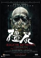 僵尸Rigor.Mortis.2013.1080p.BluRay.x264-WiKi
