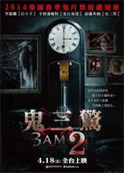 3.A.M.3D.Part.2.2014.1080p.BluRay.x264-WiKi
