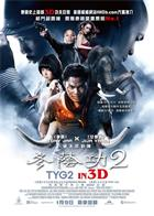 The.Protector.2.2013.THAI.1080p.BluRay.x264.DTS-FGT