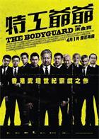 The.Bodyguard.2016.1080p.BluRay.x264-WiKi