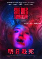 She.Dies.Tomorrow.2020.1080p.AMZN.WEB-DL.DDP5.1.H.264-NTG