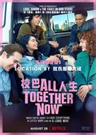 All.Together.Now.2020.1080p.NF.WEB-DL.DDP5.1.x264-NTG