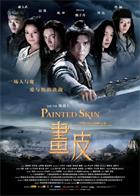 Painted Skin 2008 BluRay 1080p x264 DTS-WiKi