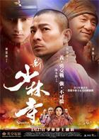 Shaolin.2011.1080p.BluRay.DTS.2Audio.x264-HDS