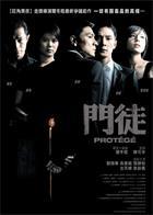 Protege.2007.bluray.1080p.AC3.X264-CHD