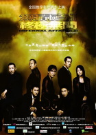 Infernal.Affairs.3: End.Inferno.2003.BluRay.1080p.2Audio.DTS.x264-beAst