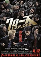 Crows.Explode.2014.1080p.BluRay.x264-WiKi