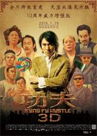 Kung.Fu.Hustle.2004.BluRay.1080p.3Audios.x264.DTS-CnSCG